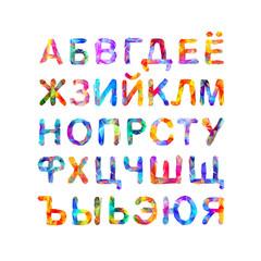 Cyrillic alphabet. Russian vector letters