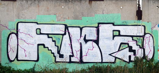 Background image of a concrete wall with a piece of abstract graffiti pattern. Street art, vandalism and youth hobbies