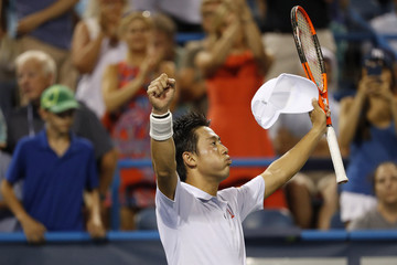 Tennis: Citi Open