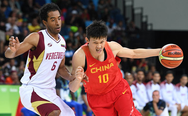 Olympics: Basketball-Men's Team-Preliminary Round Group A-CHN vs VEN