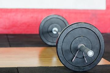 Barbell On Floor In Fitness Center