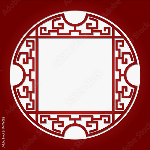 Chinese Paper Cuttings Background, Spring Festival \