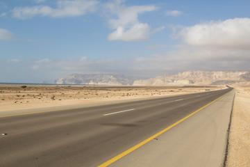 Oman Roadtrip: Road towards the eastern end of the Dhofar mountain ridge
