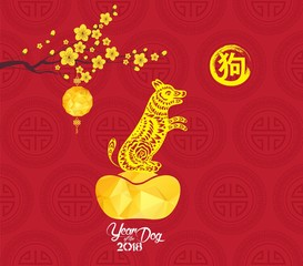 Happy Chinese new year 2018 card gold money. Year of the dog (hieroglyph: Dog)