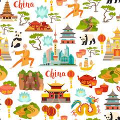 China seamless vector pattern with landmarks icons. Chinese object, travel icons. Flat cartoon style design on white background
