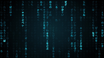 Matrix rain of japanese alphabet
