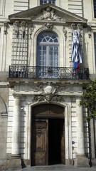 portes de la mairie