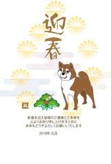 戌年の犬のイラスト年賀状テンプレート 和風縦型