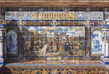 Tile mosaic of a Spanish province, Plaza de Espana, Seville, Spain, Europe