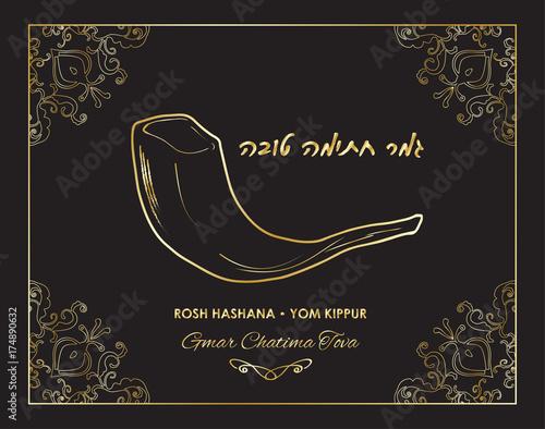 Yom kippur greeting card jewish new year holiday rosh hashanah yom kippur greeting card jewish new year holiday rosh hashanah hebrew lettering m4hsunfo
