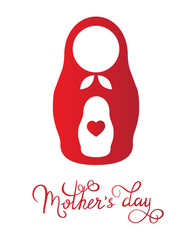 Vector illustration of a poster for Mother's day