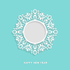 Vector ornamental round frame with shadow. Snowflake, mandala,  template for greeting cards, invitations.
