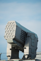 RAM (Rolling Airframe Missile)