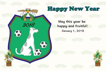 犬とサッカーボールのエンブレム風図柄の年賀状テンプレート
