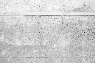 White gray outdoor concrete wall