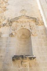 Santa Maria church ruins, Cazorla, Jaen, Spain