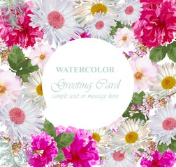 Watercolor flowers blossom card. Vintage colorful greeting card. Summer floral chamomile and peonies. flower decoration bouquets