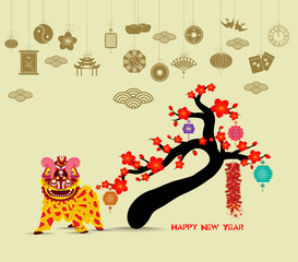 Oriental Happy Chinese New Year 2018 blossom. Lion dance chinese baclground