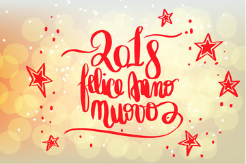 Search photos new years day 2018 felice anno nuovo 2018 happy new year in italian greetings card m4hsunfo