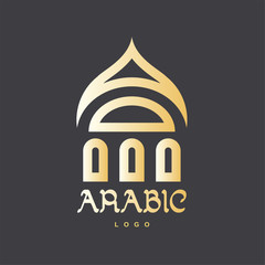 Abstract islamic mosque template for logo