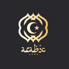 Golden arabic template