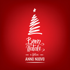 see more - Merry Christmas And Happy New Year In Italian