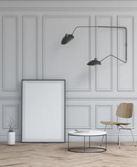 Interior design simple scene with frame. 3d modern scandinavian interior. 3d render studio. Interior design.