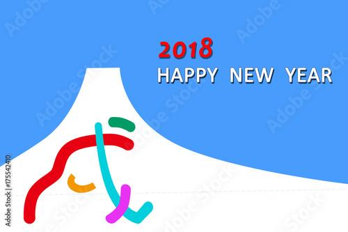 戌年の年賀状 戌文字のイラストと Happy New Yearfotoliacom