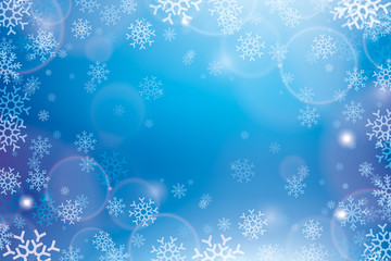Christmas abstract background. Pattern of snowflakes, snow whirlwind for your winter  project, vector design