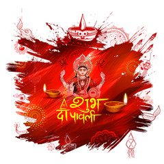 Goddess Lakshmi on Happy Diwali Dhanteras Holiday doodle background for light festival of India