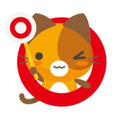 ネコとーく。三毛猫+正解