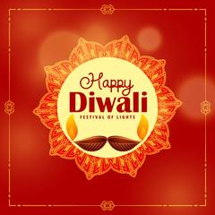 diwali festival background with mandala decoration