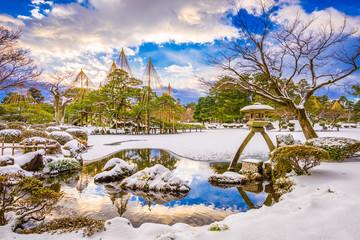 Kanazawa Winter Gardens