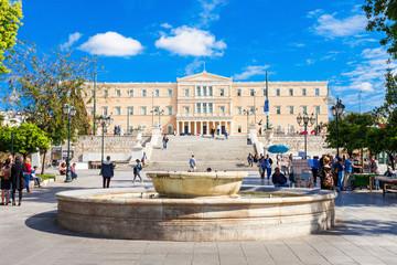 Printed kitchen splashbacks Athens The Hellenic Parliament building