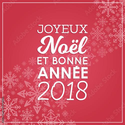 carte joyeux noel 2018 Carte de Vœux   Joyeux Noël et Bonne Année 2018