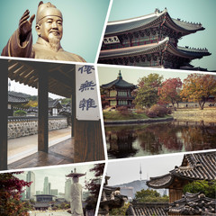 Collage of South Korea - Seoul images - travel background (my photos)