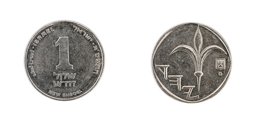 One sheqel coin.