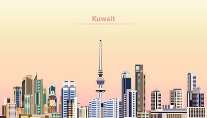 vector illustration of Kuwait city skyline at sunrise