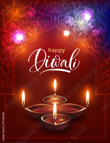 Happy diwali background with beautiful arch and traditional oil happy diwali background with beautiful arch and traditional oil lamps vector illustration m4hsunfo