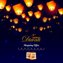 Floating lamp in Diwali holiday night shopping sale offer