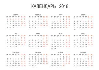 Calendar 2018.Vector illustration