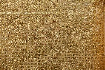 golden tile texture background