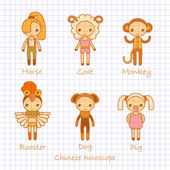 vector color hand drawing signs of the Chinese horoscope Horse, Goat, Monkey, Rooster, Dog and Pig