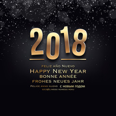 Vœux 2018 - Wishes New Year 2018