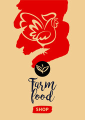 Farm food logo with rooster. Vector image for organic shop.