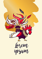 Hand drawn vector illustration rooster. Vector decorative image