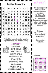 Holiday shopping themed zigzag word search puzzle. Answer included.