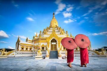 Swal Taw Pagoda Fototapete