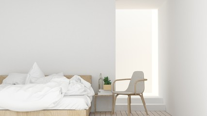 The interior bedroom space furniture and background white decoration minimal in hotel - wall empty space 3d rendering