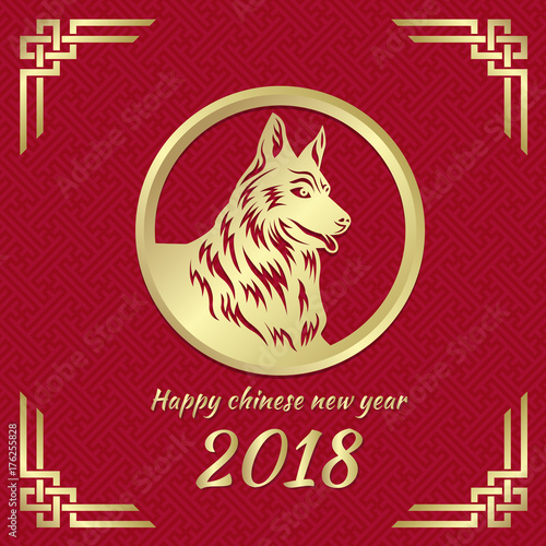 Happy Chinese new year 2018 with gold dog zodiac sign in circle on ...